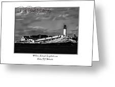White Island Lighthouse Greeting Card