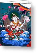 White Jambhala 4 Greeting Card