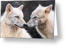 White Magic Greeting Card by Sandi Baker