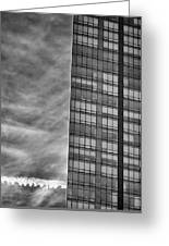 White Plains Office Building 8 Greeting Card