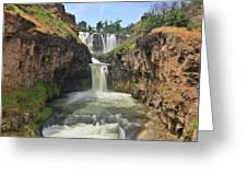 White River Falls B Greeting Card