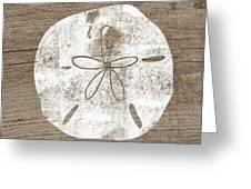 White Sand Dollar- Art By Linda Woods Greeting Card