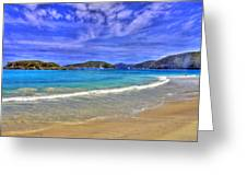 White Sands Beach Greeting Card