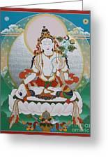 White Tara Chintamani Sita Tara Greeting Card