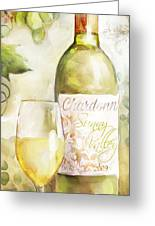 White Wine Watercolor Greeting Card