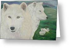 White Wolves Guarding Their Pups Greeting Card