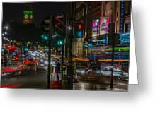 Whitehall London At Night  Greeting Card