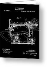 Whitehill Sewing Machine Patent 1885 Black Greeting Card