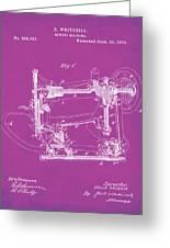 Whitehill Sewing Machine Patent 1885 Pink Greeting Card