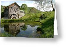 White's Mill Greeting Card
