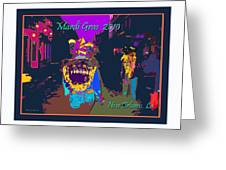 Who Dat At Night In The Quarter Greeting Card
