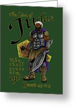 Who Shall Rouse Judah-yellow Trim Greeting Card