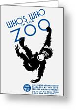 Who's Who In The Zoo - Wpa Greeting Card