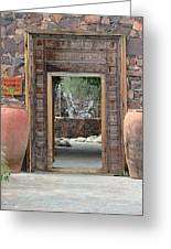 Wider Shot Stone Garden Wall And Clay Urns Greeting Card