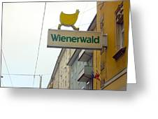 Wienerwald In Salzburg Greeting Card