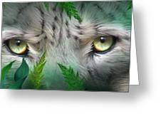 Wild Eyes - Snow Leopard Greeting Card