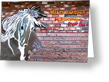 Wild Horses For Sale Greeting Card