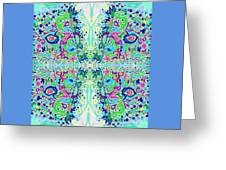 Wild Island Creation 1 Fractal B Greeting Card