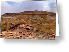 Judean Desert Greeting Card