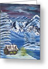 Wilderness Christmas Greeting Card