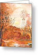 Wilderness Windmill Greeting Card