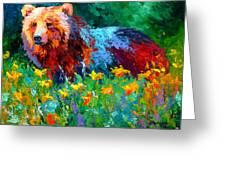 Wildflower Grizz II Greeting Card