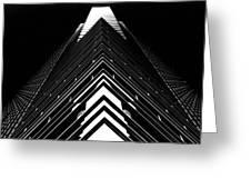 William Donald Schaefer Building II Greeting Card