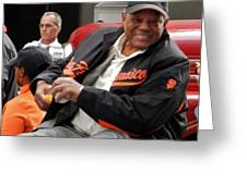 Willie Mays 2012 Greeting Card