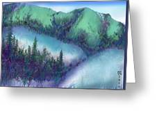Wilmore Wilderness Area Greeting Card