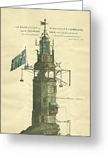 Win Stanley's Lighthouse Greeting Card
