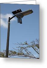 Wind And Solar Powered Light Greeting Card