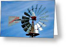 Wind Mill Pump In Usa 2 Greeting Card