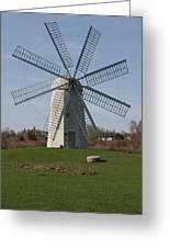 Wind Mill Greeting Card