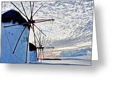 Wind Mills Of Mykonos Greeting Card