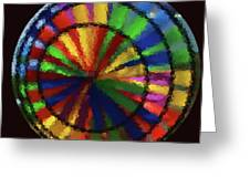 Wind Spinner 6 Greeting Card