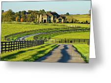 Winding Entrance Greeting Card