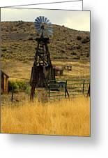 Windmill 1 Greeting Card