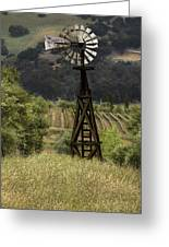 Windmill And Vineyards Greeting Card