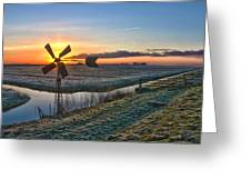 Windmill At Sunrise Greeting Card