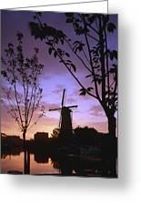 Windmill At Sunset Greeting Card