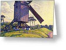 Windmill In Flanders Greeting Card