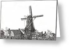 Windmill In Meppel, Holland 2016 Greeting Card