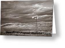 Windmill Sepia Greeting Card