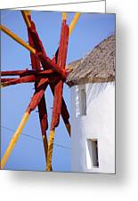 Windmill Strength Greeting Card
