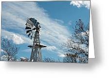 Windmill With White Wood Base Greeting Card