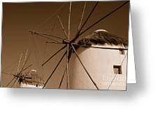 Windmills In Sepia Greeting Card
