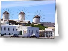 Windmills Mykonos Greeting Card