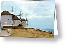 Windmills Of Mykonos I Greeting Card