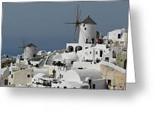 Windmills Of Santorini Greeting Card