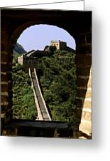 Window Great Wall Greeting Card